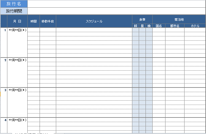 f:id:kerompa-tokyo:20160713182438p:plain