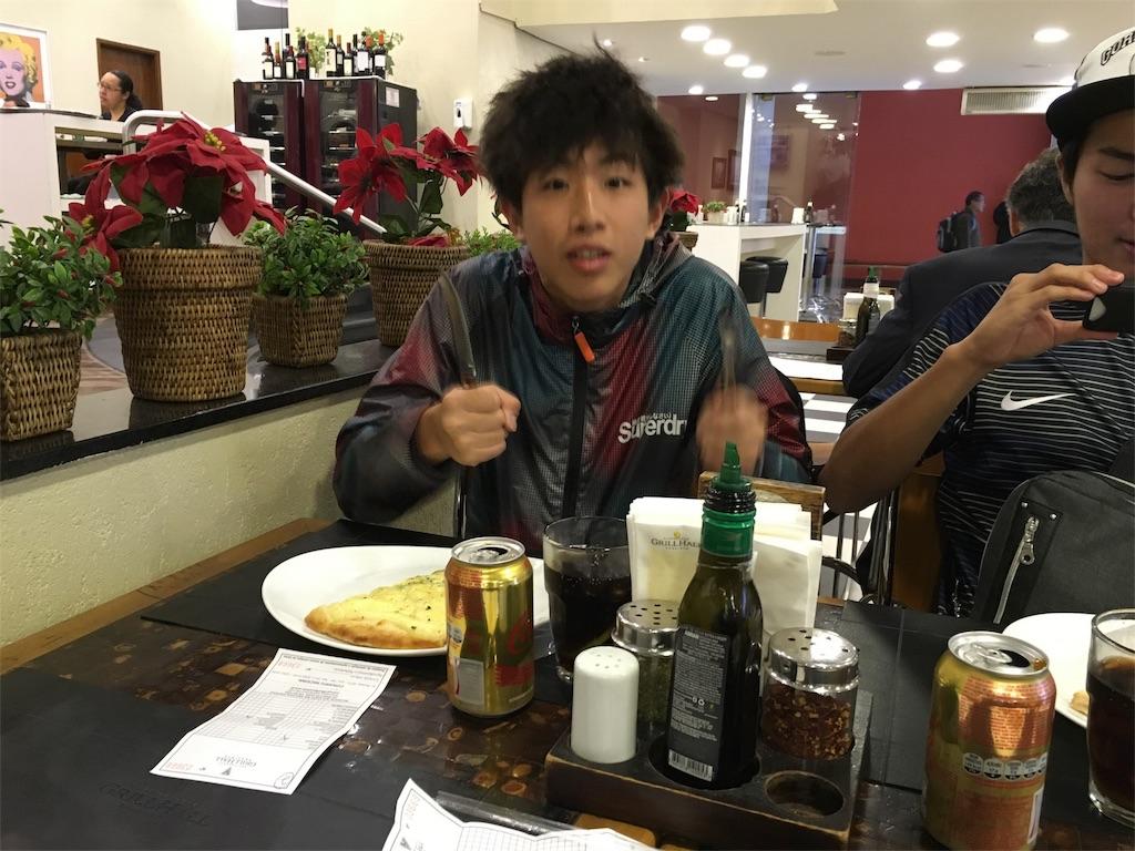 f:id:kerompa-tokyo:20160818063410j:image