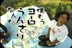 f:id:kerompa-tokyo:20161117232559p:plain