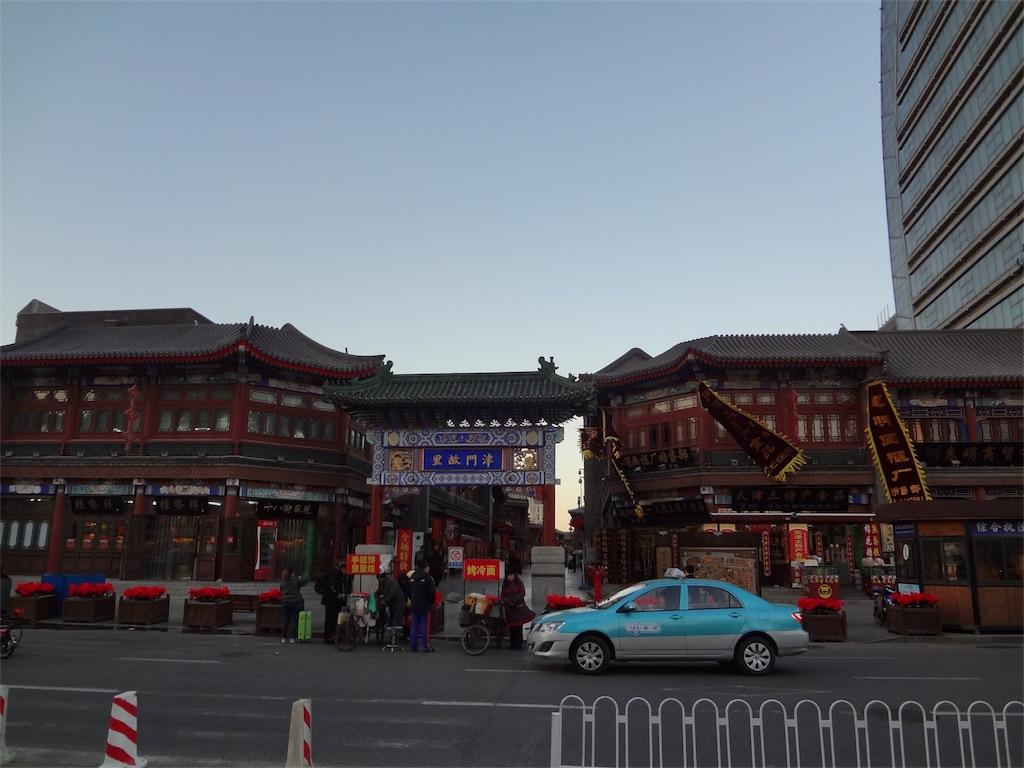 f:id:kerompa-tokyo:20161209115636j:image