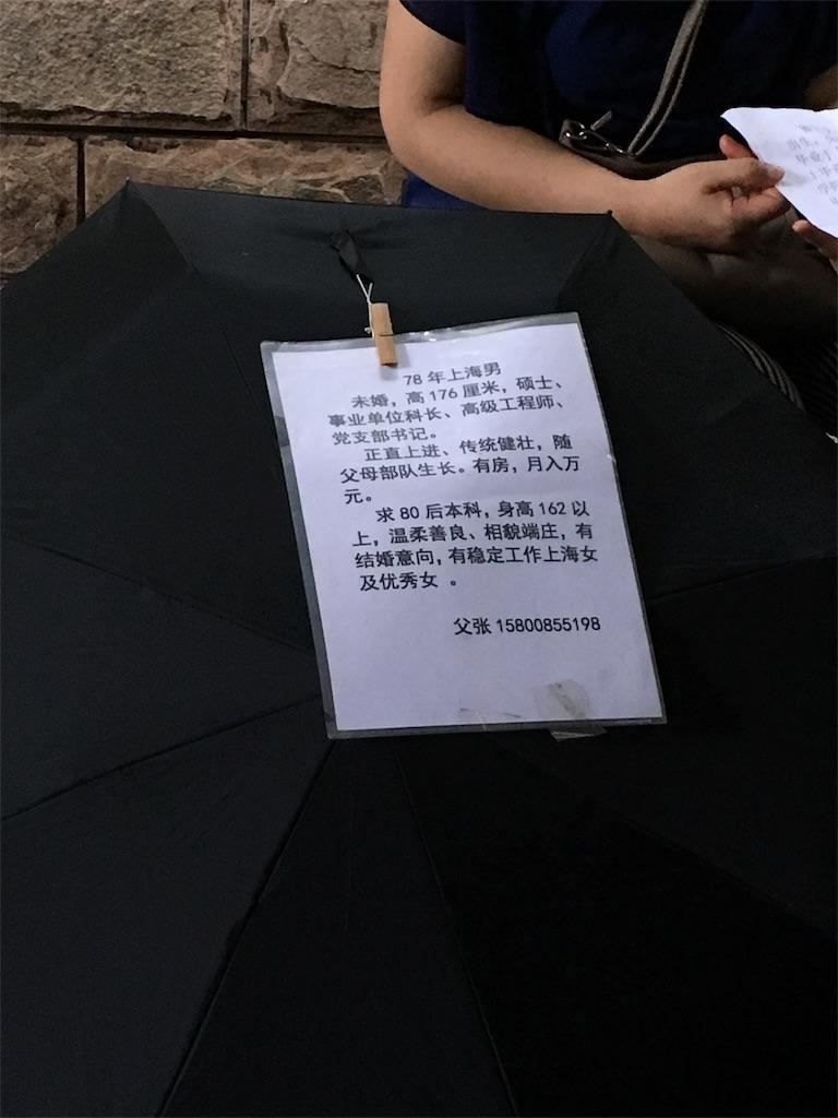 f:id:kerompa-tokyo:20170814065324j:image