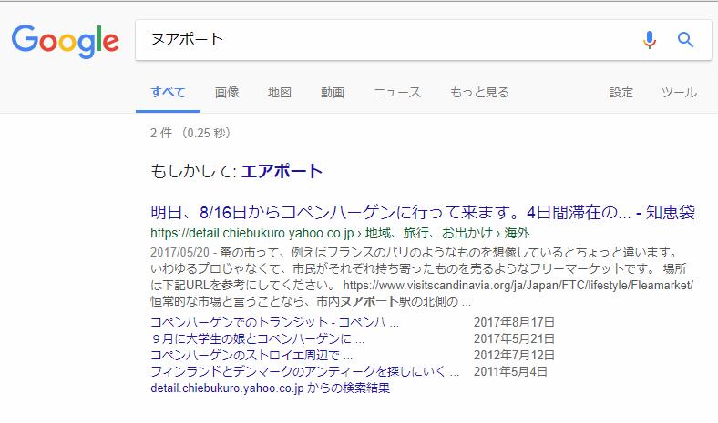 f:id:kerompa-tokyo:20180130205126p:plain