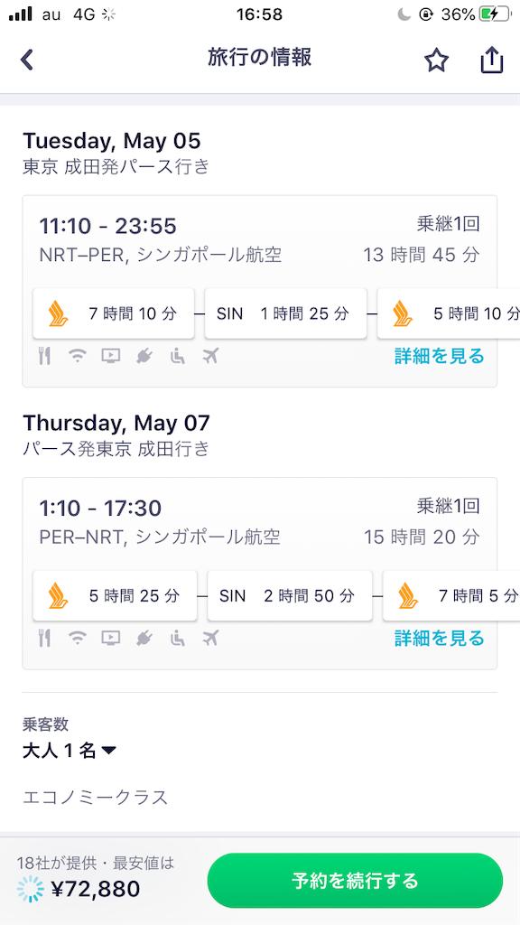f:id:kerompa-tokyo:20191225170826p:image