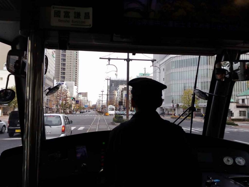 f:id:keroro_ururu:20171201014735j:plain