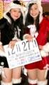 美人カレンダー2017年12月27日