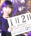 2018年1月2日の美人カレンダー