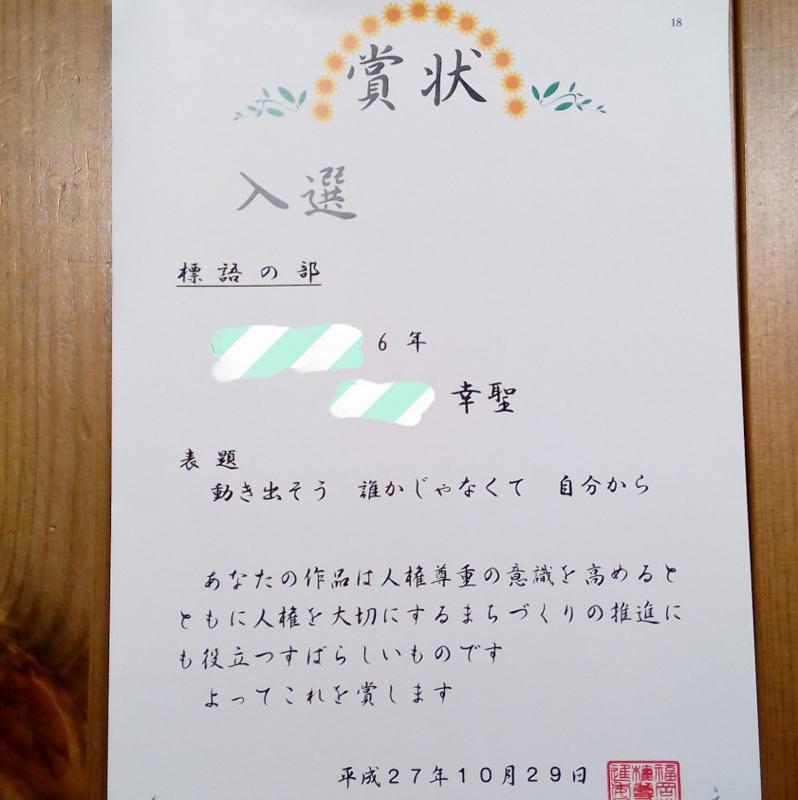20151208131454