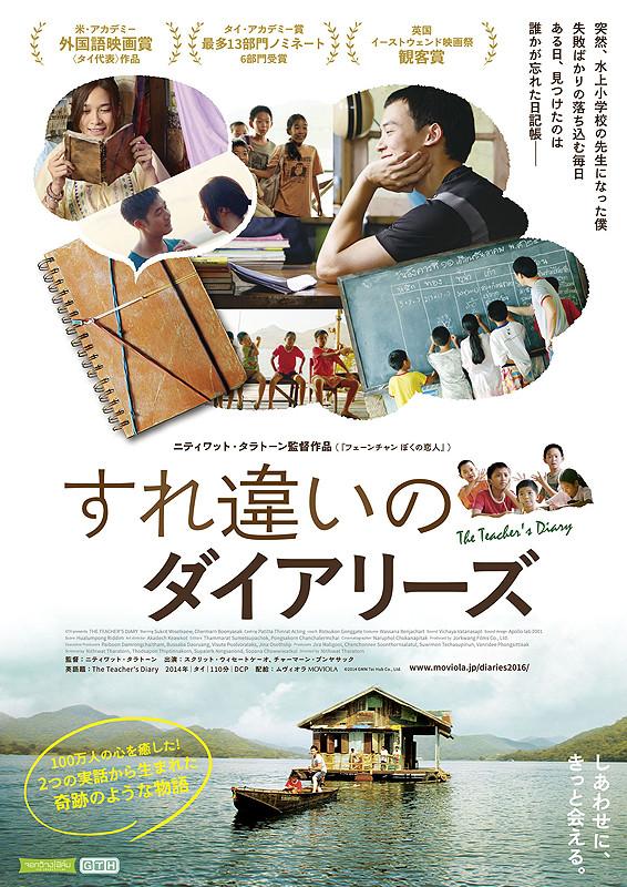 f:id:keshigomu-kk:20160609115543j:plain