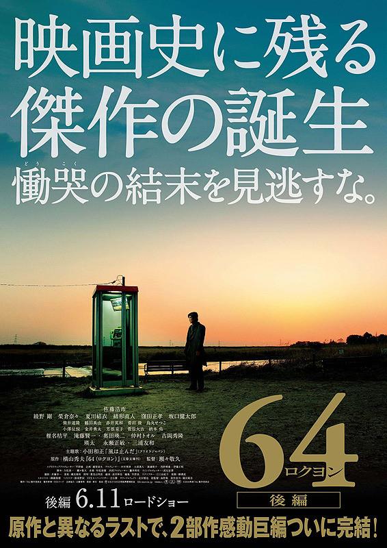 f:id:keshigomu-kk:20160615111950j:plain