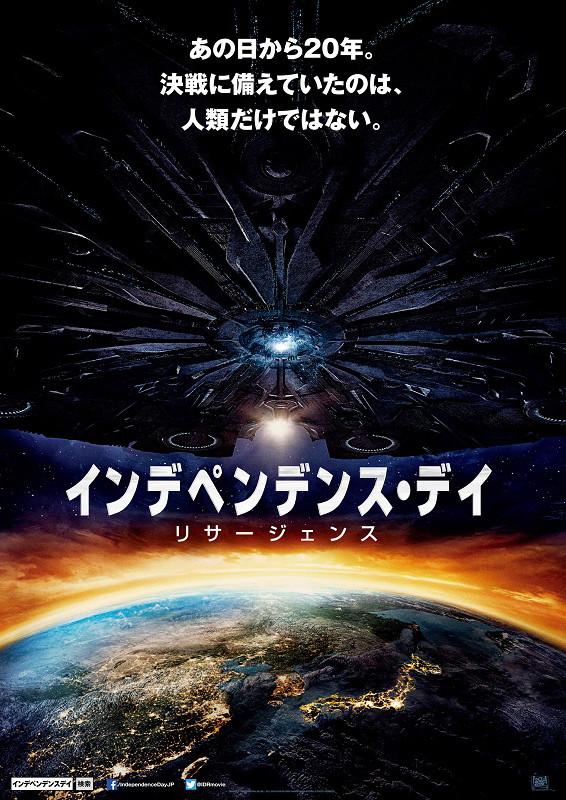 f:id:keshigomu-kk:20160624172721j:plain