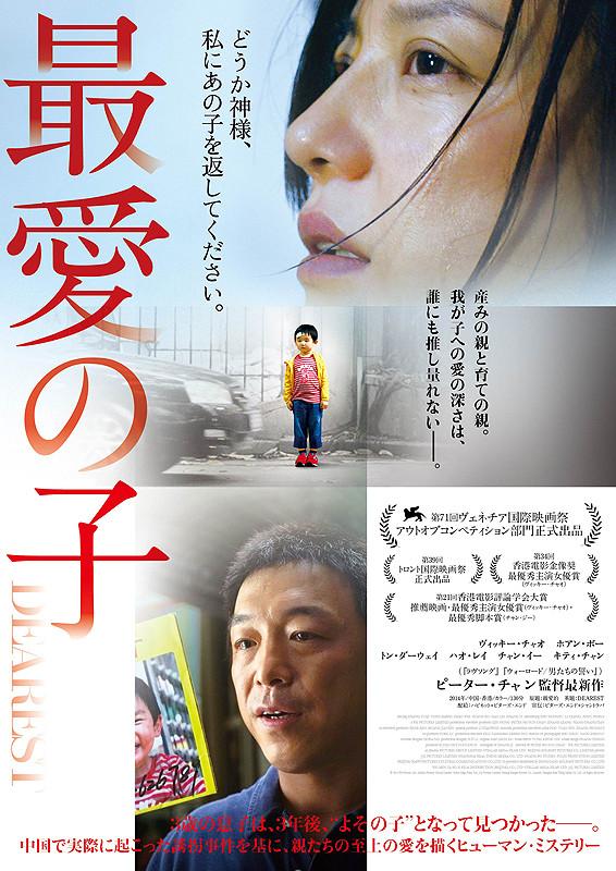f:id:keshigomu-kk:20160629181953j:plain