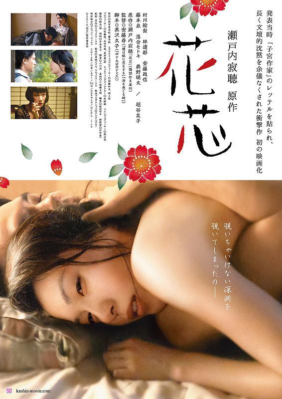 f:id:keshigomu-kk:20160801140743j:plain
