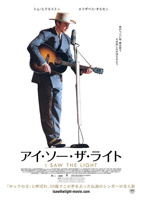 f:id:keshigomu-kk:20160928010453j:plain