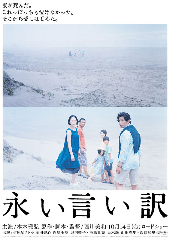 f:id:keshigomu-kk:20160928011825j:plain