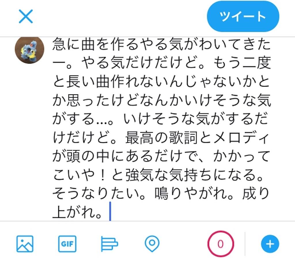 f:id:keshikasu:20180521235207j:image