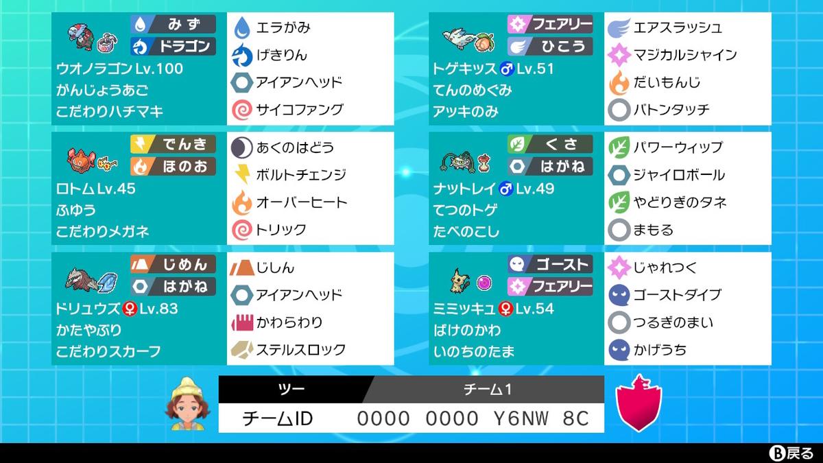 f:id:keshio:20200601202449j:plain