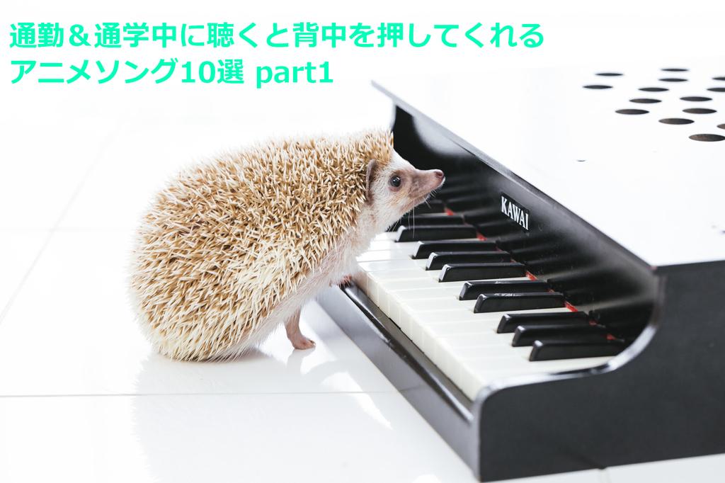 f:id:keshita_mizu:20190301144759j:plain