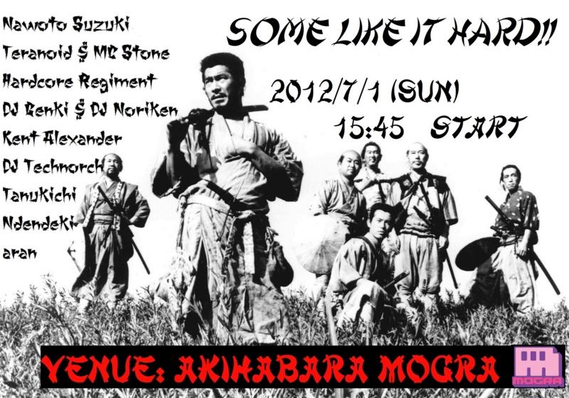 f:id:kesoki:20120611150109j:image
