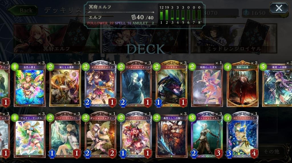 f:id:kesu-yu:20160924084447j:plain