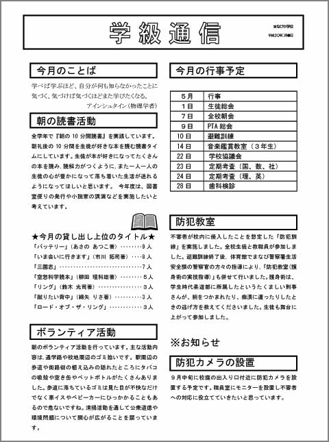 f:id:kesuke03:20161016043343p:plain