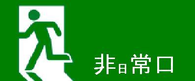 f:id:kesuke03:20161123131446p:plain