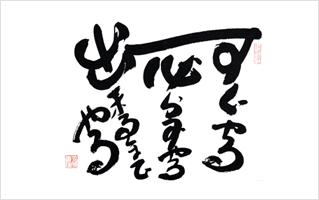 f:id:kesuke03:20161220052658p:plain
