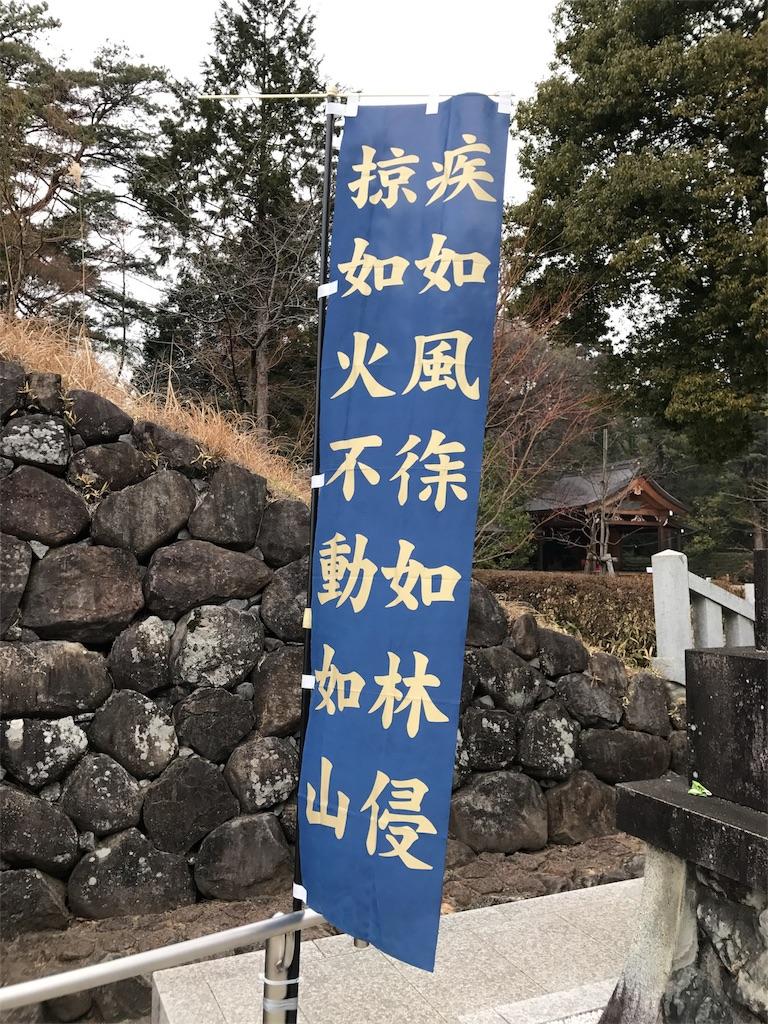 f:id:kesuke03:20170109054810j:image