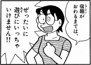f:id:kesuke03:20170309051841p:plain