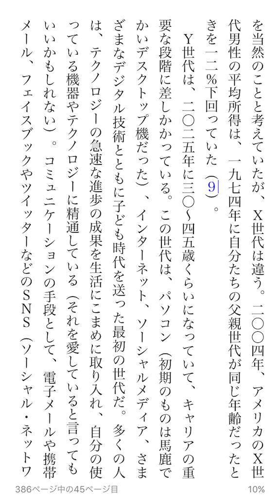 f:id:kesuke03:20170621203631p:image