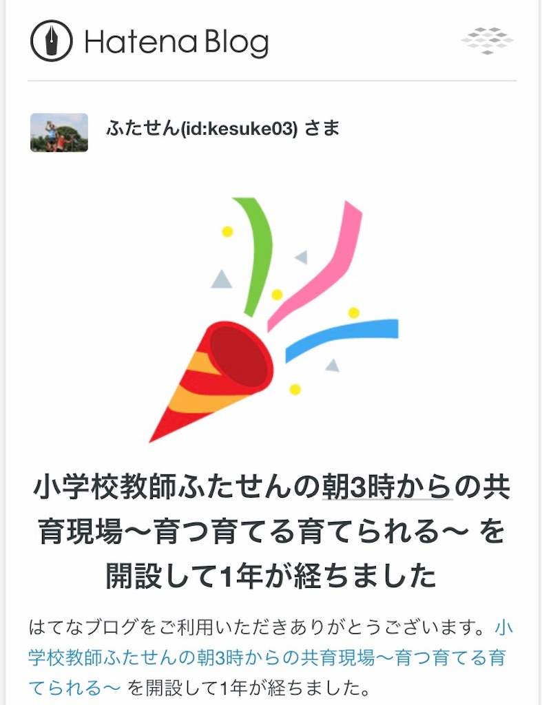 f:id:kesuke03:20170904055241j:image