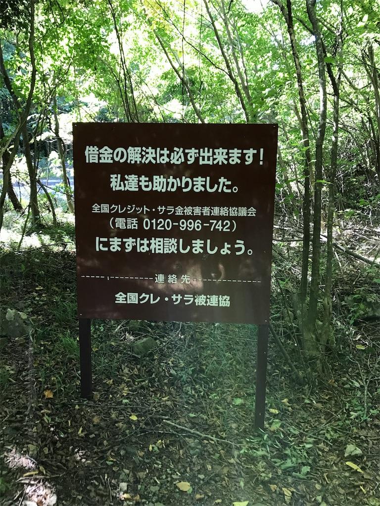 f:id:kesuke03:20170921202728j:image