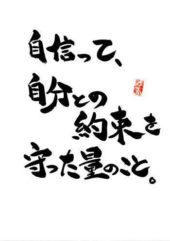f:id:kesuke03:20171029154259p:plain