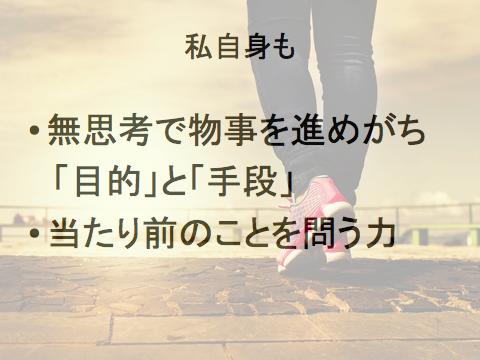 f:id:kesuke03:20171211210755p:plain