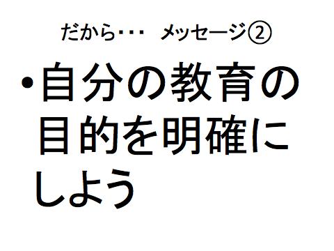 f:id:kesuke03:20171211210930p:plain