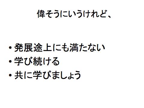 f:id:kesuke03:20171211210945p:plain