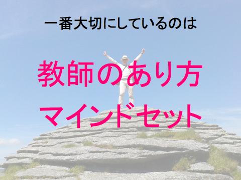 f:id:kesuke03:20171212042315p:plain