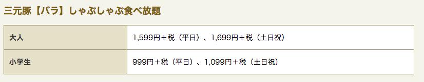 f:id:kesuke03:20180218055330p:plain