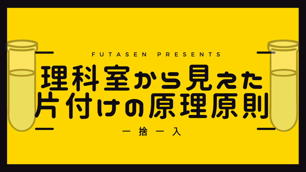 f:id:kesuke03:20180222055206p:plain