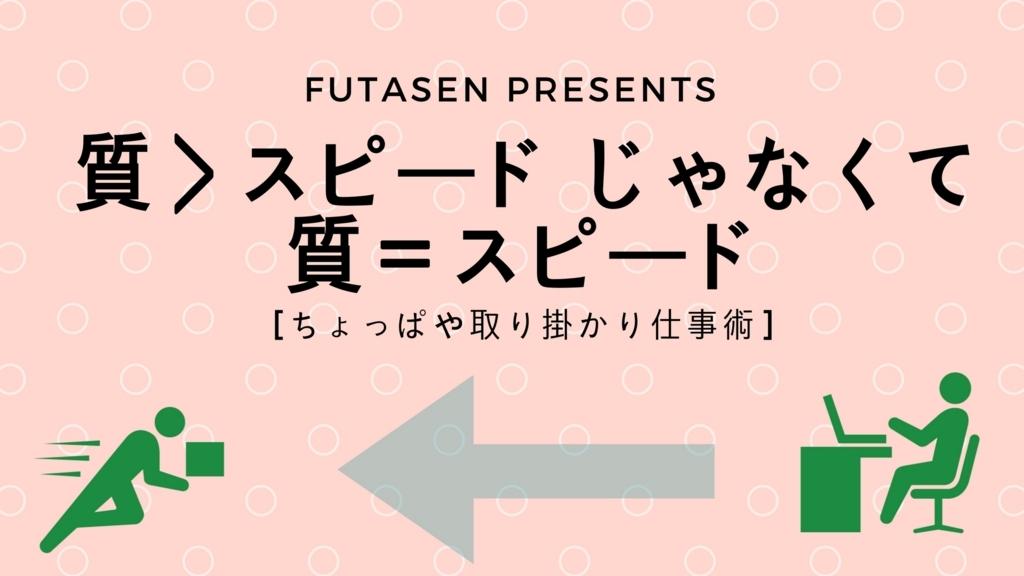f:id:kesuke03:20180223053114j:plain
