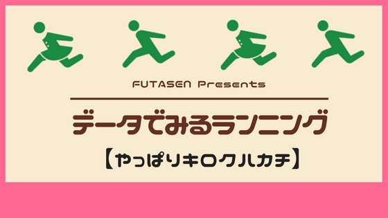 f:id:kesuke03:20180227045336j:plain