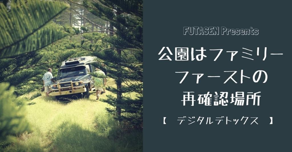 f:id:kesuke03:20180305050136j:plain