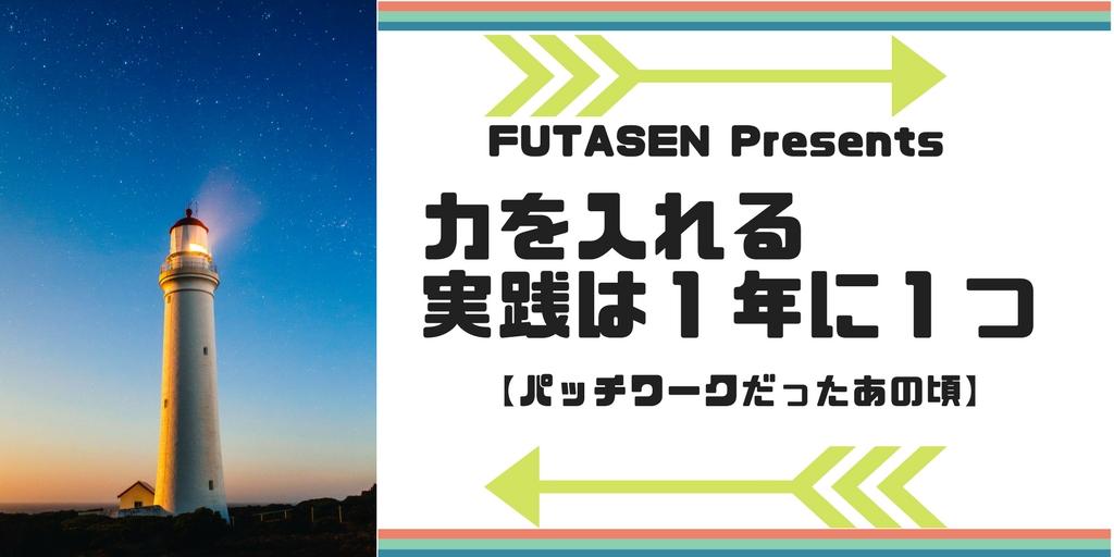 f:id:kesuke03:20180308051123j:plain