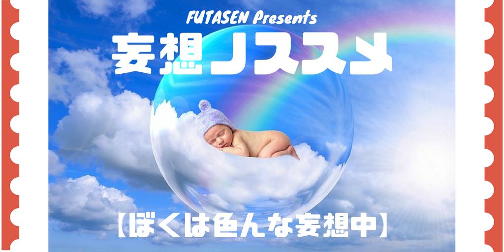 f:id:kesuke03:20180315045410p:plain