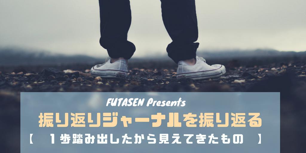 f:id:kesuke03:20180320210825p:plain