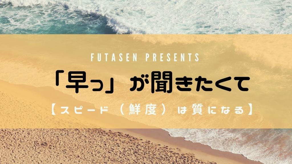 f:id:kesuke03:20180326041246j:plain