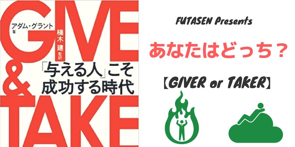 f:id:kesuke03:20180405040550p:plain