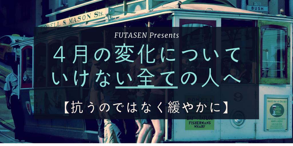 f:id:kesuke03:20180412055207p:plain