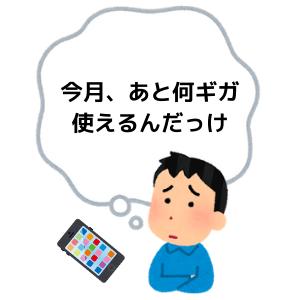 f:id:keta_rpsr:20210602184051p:plain