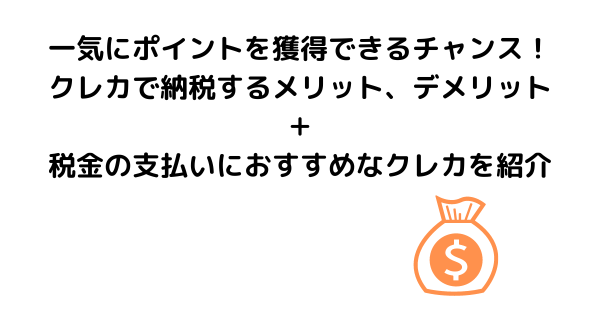 f:id:keta_rpsr:20210612185939p:plain