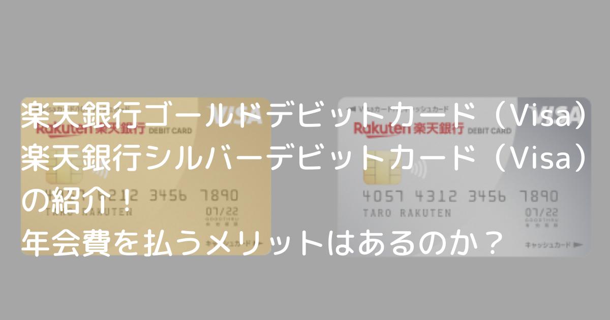 f:id:keta_rpsr:20210722005230p:plain